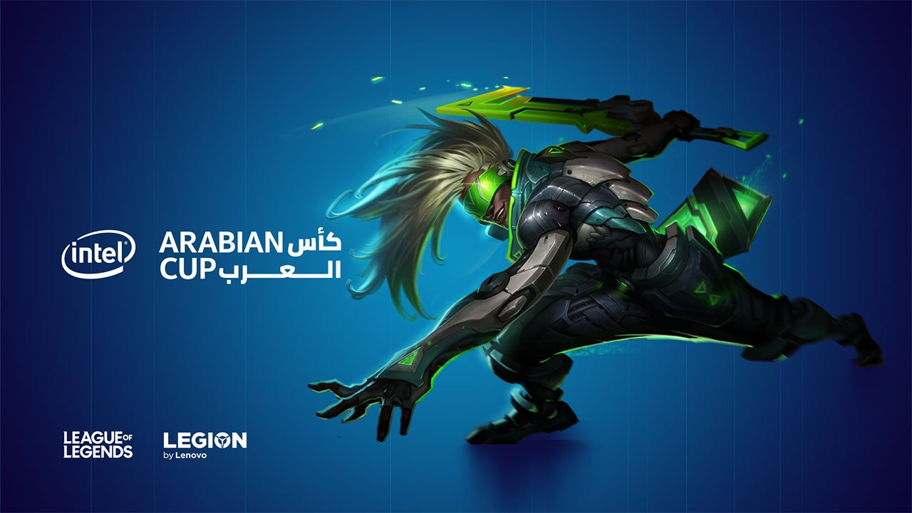 Riot Games launches Intel Arabian Cup in partnership with Intel and Lenovo