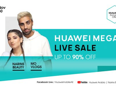 Huawei live sale set to start in 24 hours with Mate 40 Pro pre-orders