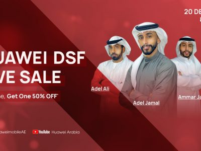 Upcoming Huawei DSF Live Sale to give consumers even more great offers