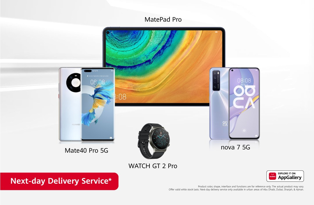 Huawei kickstarts 2021 with exciting deals