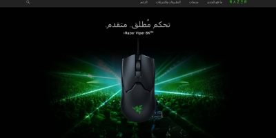 Razer adds Middle East to official website
